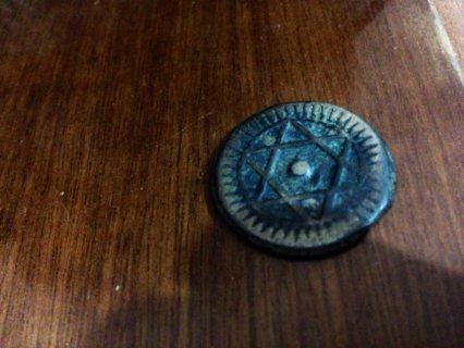قطعة نقدية سداسية