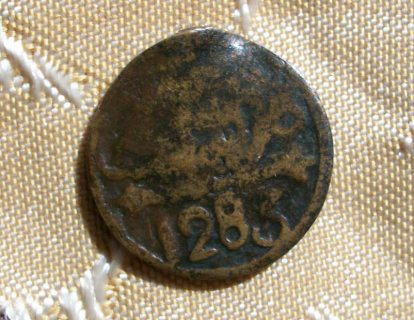 عملة مغربية يهودية قديمة 1283