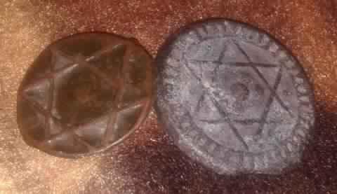 عملة قديمة  يهودية 1288
