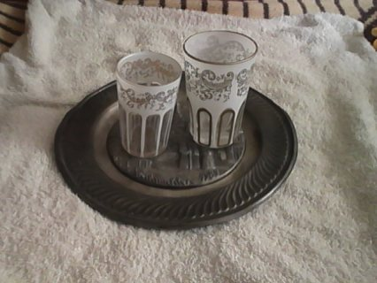 كأس بلار حر قديم