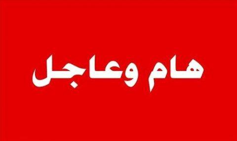 خبر عاجل moloud ayt l.aarbi v25661