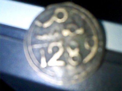 عملة نقدية تعود الى عام 1289