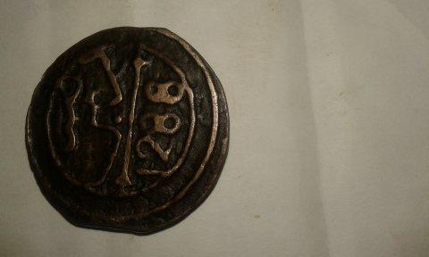 قطعة نقدية نادرة