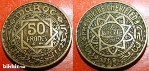 10 فرنك مغربية للبيع 1366
