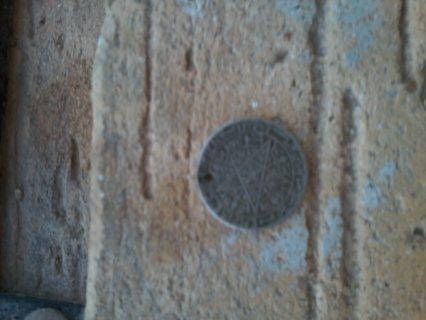 قطعة نقدية من سنة 1298
