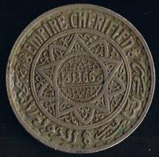 10 فرنك مغربية تعود لسنة 1366 هجرية