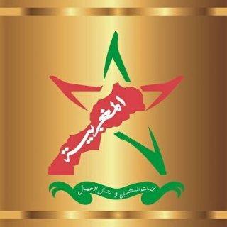حرفيين لليبيا