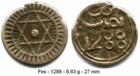 قطع مغربية قديمة