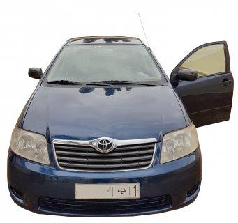 Voiture Corolla, modele 2008 coleur bleu