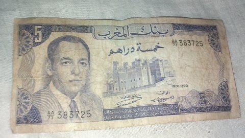 نقود ورقية مغربية من فئة 5 و 10 دراهم
