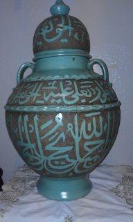 marrakech al madina