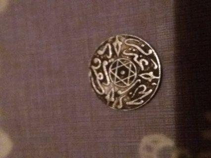 قطعة معدنية تتوسطها نجمة سداسية