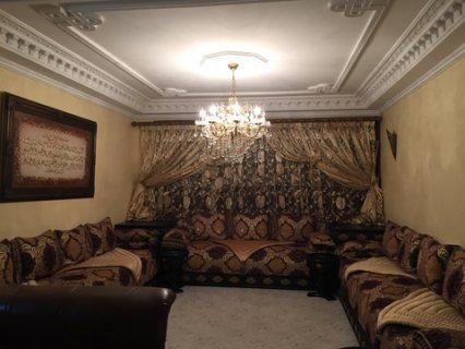 شقة مفروشة للايجار اليومي فاس المغرب