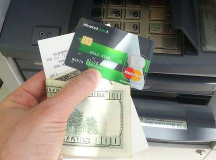 خطوتكم الأولى نحو الإستقلال المالي
