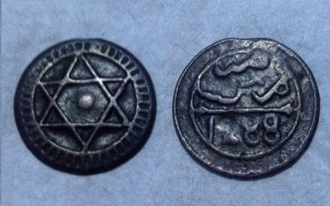 مجموعة من القطع النقدية القديمة للبيع