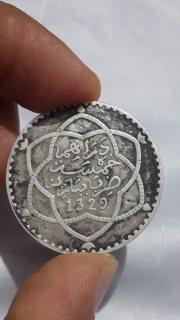 عملات فضية مغربية قديمة للبيع