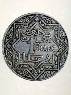 مجموعة نقدية مغربية