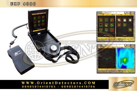 الجهاز التصويري العملاق لكشف الذهب والآثار القديمة بصناعة المانية EXP 4500
