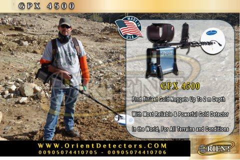 جهاز كشف الذهب والذهب الخام جي بي اكس 4500
