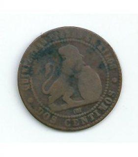 قطع نقدية 1870