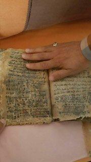 كتب قديمة جدا عربية وعبرية ثمينة