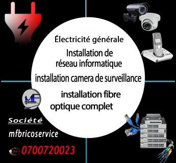 nstallation caméras surveillance