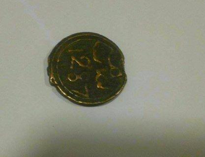 عملة مغربية من فئة 4 فلس ضربة بفاس في عهد المرينيين 1288 - 1280