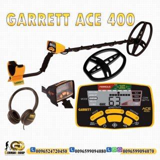 جهاز كشف الذهب والمعادن جاريت ايس 400 | Garrett ACE 400