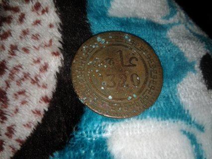 عملة نقدية قديمة عتيقة