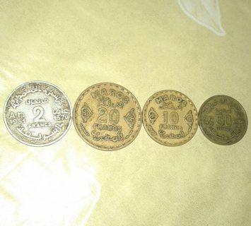 عملاة مغربيا قديمة