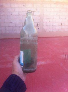 قنينة الزجاج أورنجينا قديمة