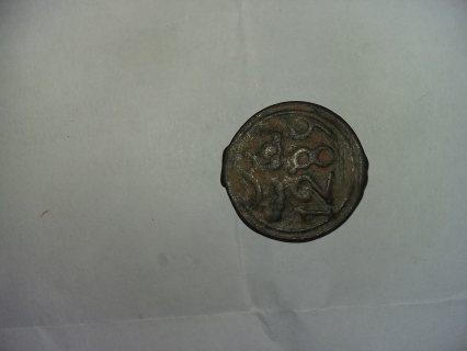 عملة تعود إلى 1289