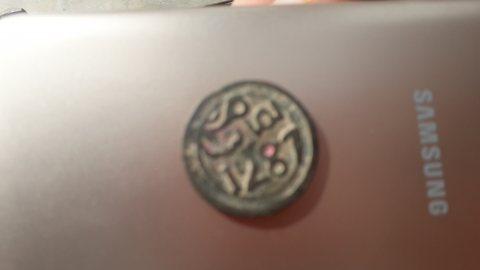 عملة معدنية نفيسة ونادرة تعود لسنة 1287 م