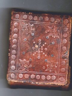 نسخة من القرآن الكريم بخط اليد من القرن 12 هجري