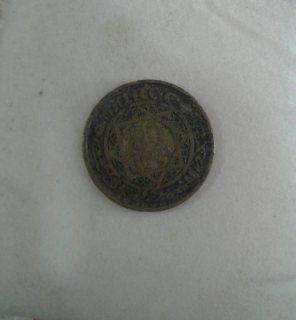 عملات مغربية