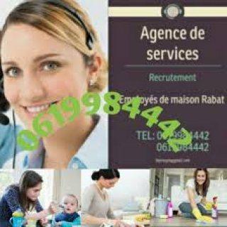 خادمات المغرب طبخات المغرب العمالة المنزلية في المغرب