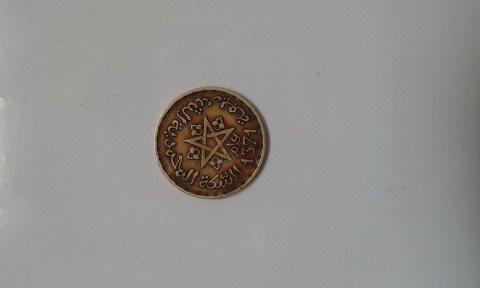 20 فرنك المحمدية الشريفة