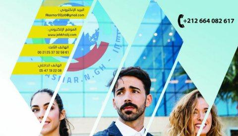 شركة الاسمر لاستقدام العمالة المغربية لدول الخليج