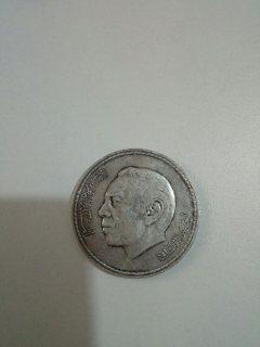 عملات نقدية نادرة جدا للبيع