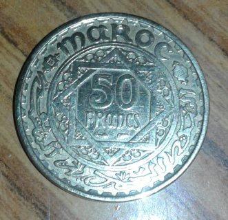20 فرانك مغربية قديمة جدا