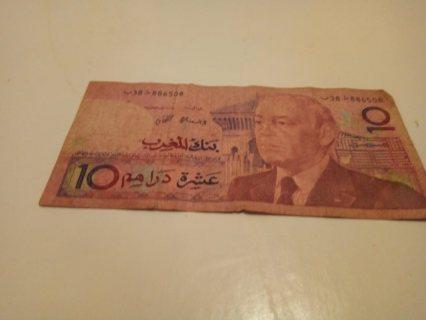 ورقة نقدية مغربية قديمةمن فئة عشرة دراهم للبيع