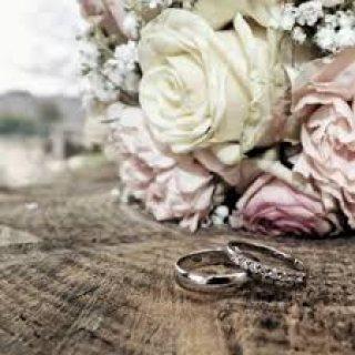 زواج إن شاء الله