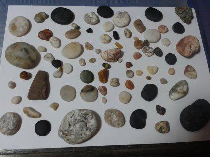 احجارة كريمة خام