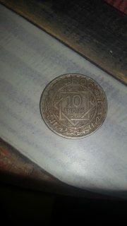 10 فرنك نادرة