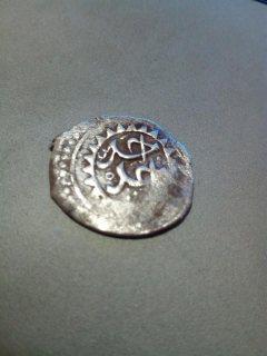 قطعة نقدية مغربية من الفضة عام 1188هـ مكتوب عليها أحد أحد