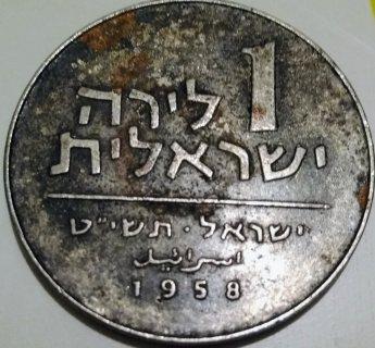 نقود عملة نادرة
