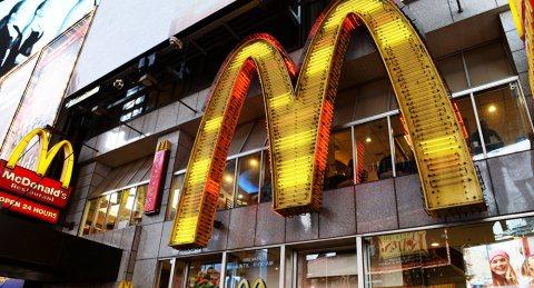 مطلوب 30 موظف للعمل بالمملكة السعودية بمجموعة ماكدونالدز