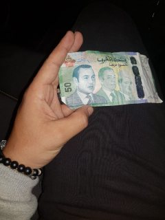 بيع ورقة نقدية 50 درهم