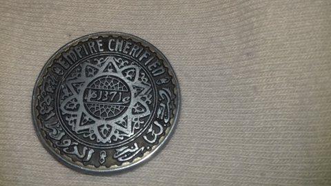 50 فرنك المملكة المحمدية الشريفة