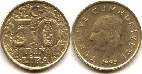 عملة قديمة 50000 ليرة تركية 1999